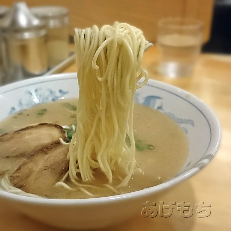ittetsu_ramen_men.jpg