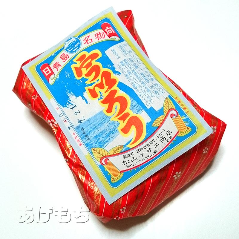 kesae_uiro.jpg