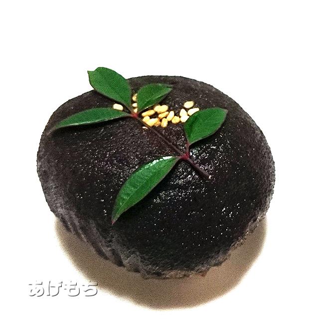 kimi_anohagi.jpg