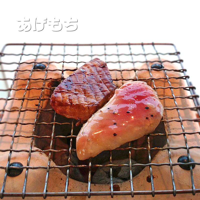 meitsu_aburi.jpg