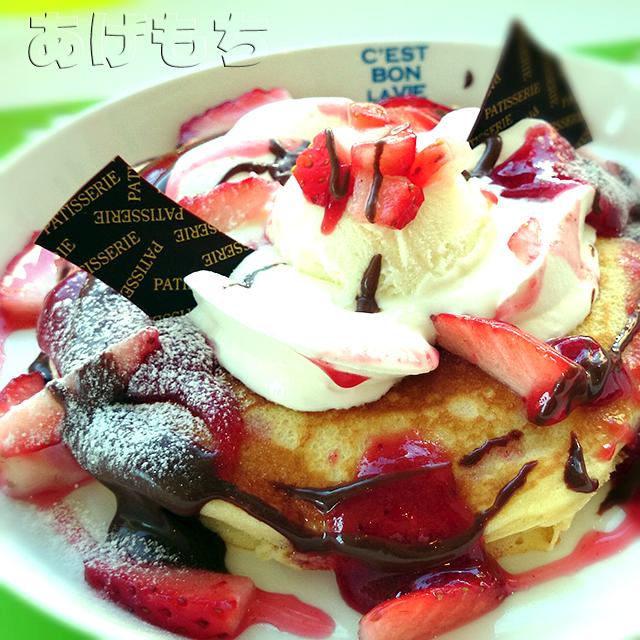 mims_pancake_strawberry.jpg