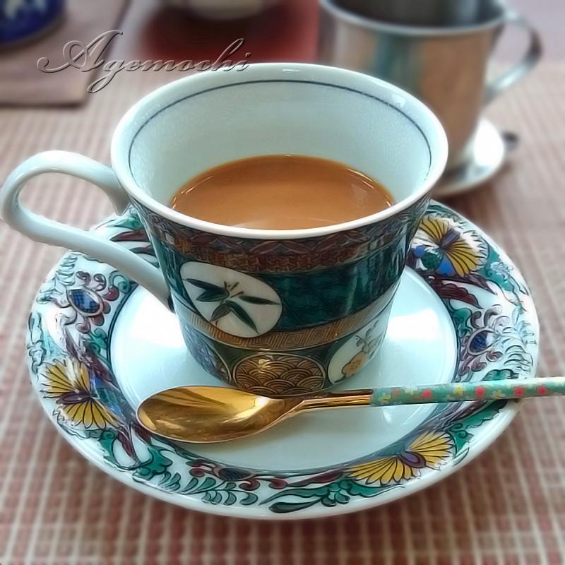 yasalion_bcoffee1.jpg