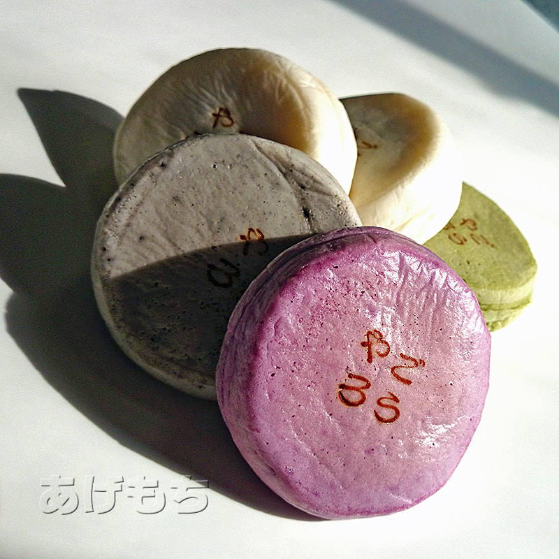 yuzan_yakkun5.jpg