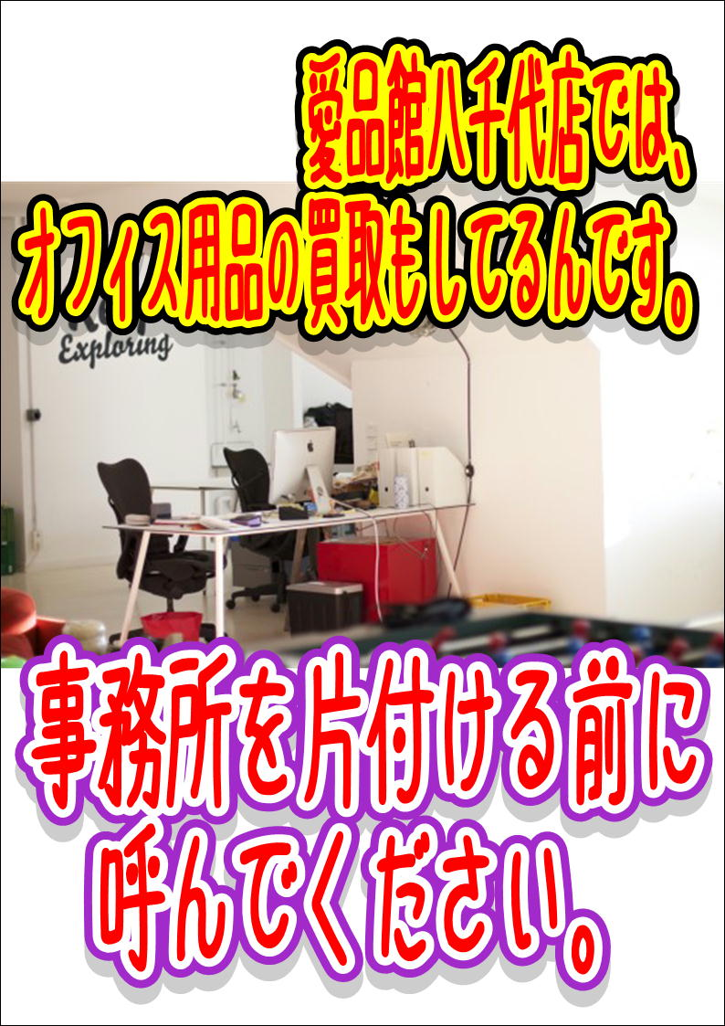 20140522172940adf.jpg