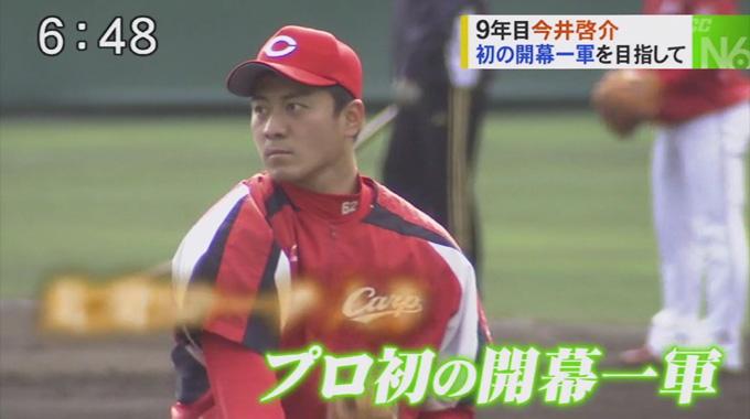 今井啓介投手「良い回転のボール...