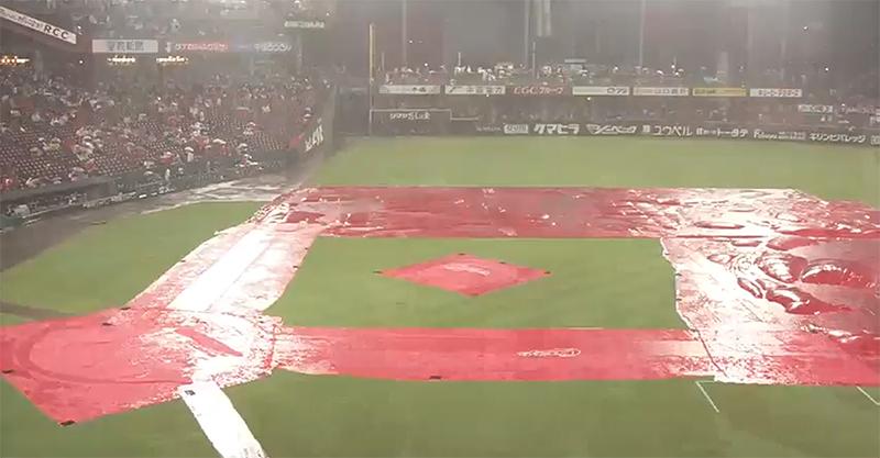 「マツダスタジアム 雨」の画像検索結果