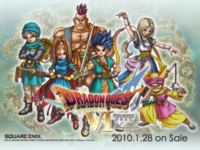 dragonquest_vi_01_1024.jpg