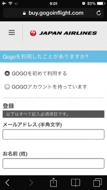 2013-4-IMG_9937.jpg
