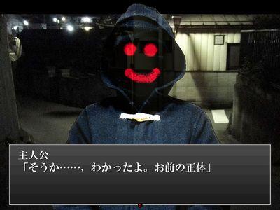 Night_Walker_BV_Story_17.jpg