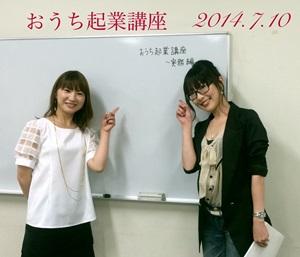 minakichisan2a.jpg