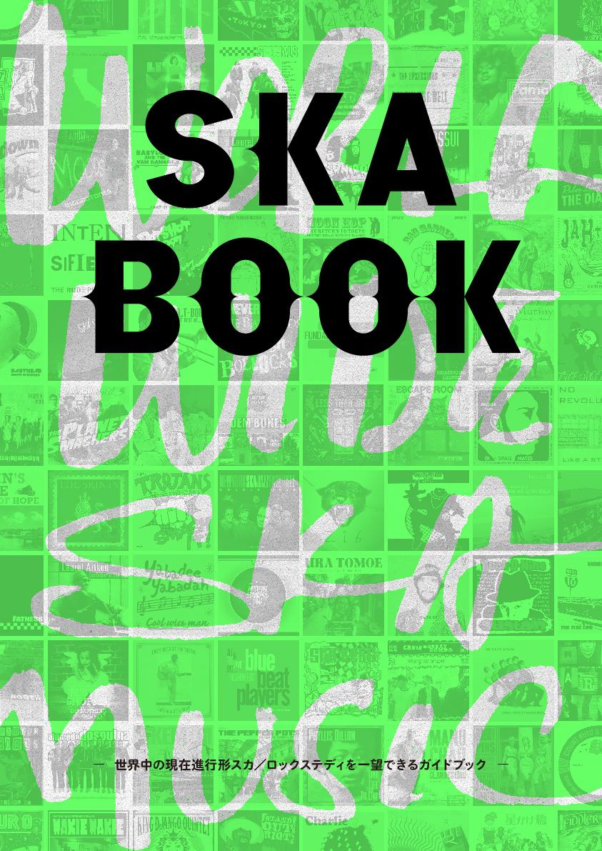 skabook.jpg