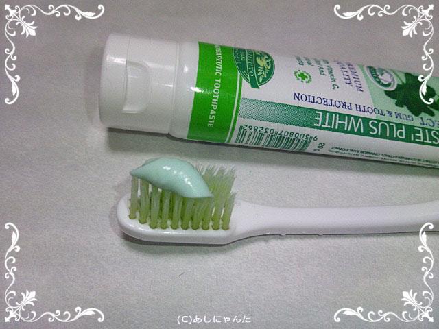 dentiste2.jpg