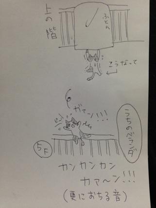 blog8_2014042200125762c.jpg