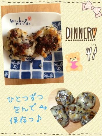 blog8_201405020002224b7.jpg