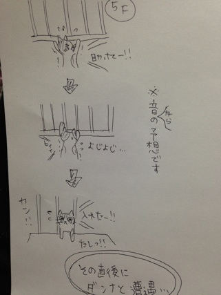 blog9_20140422001258d37.jpg