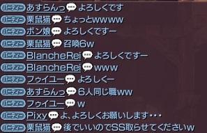201406012044463ec.jpg