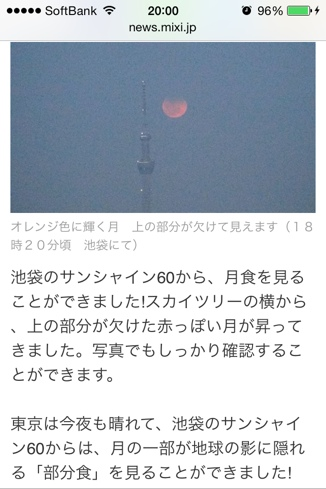 fc2blog_20140416010532b87.jpg