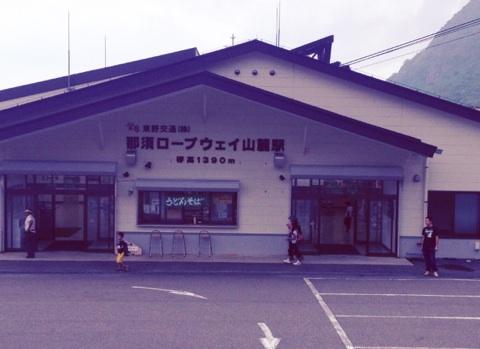 NASU1.jpg