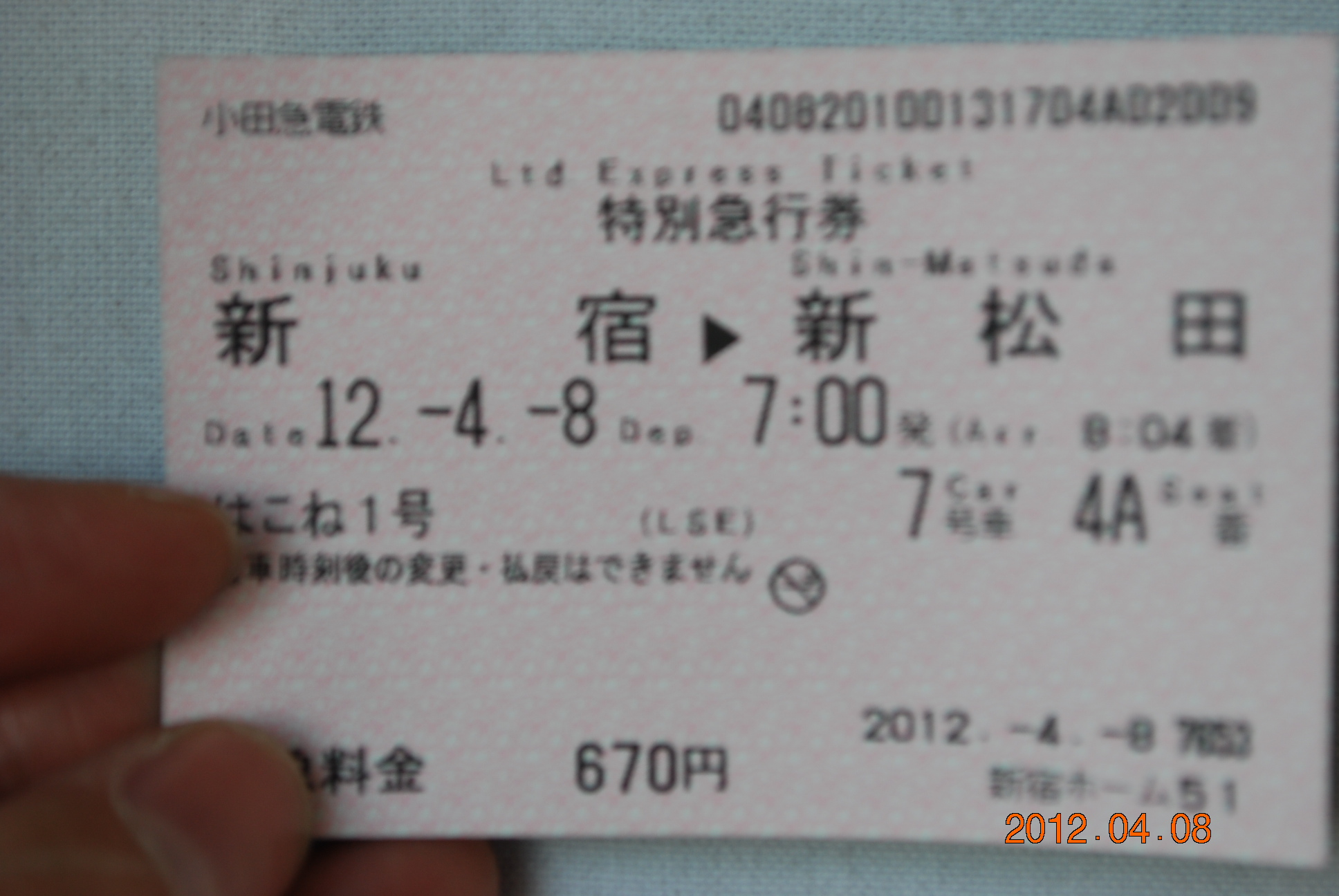 2012_0408_075629-DSC_0273.jpg