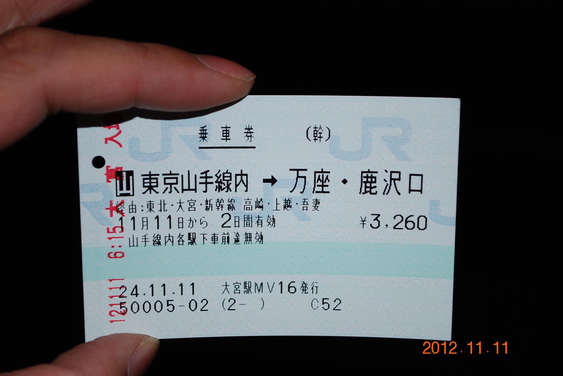 2012_1111_063523-DSC_1262.jpg