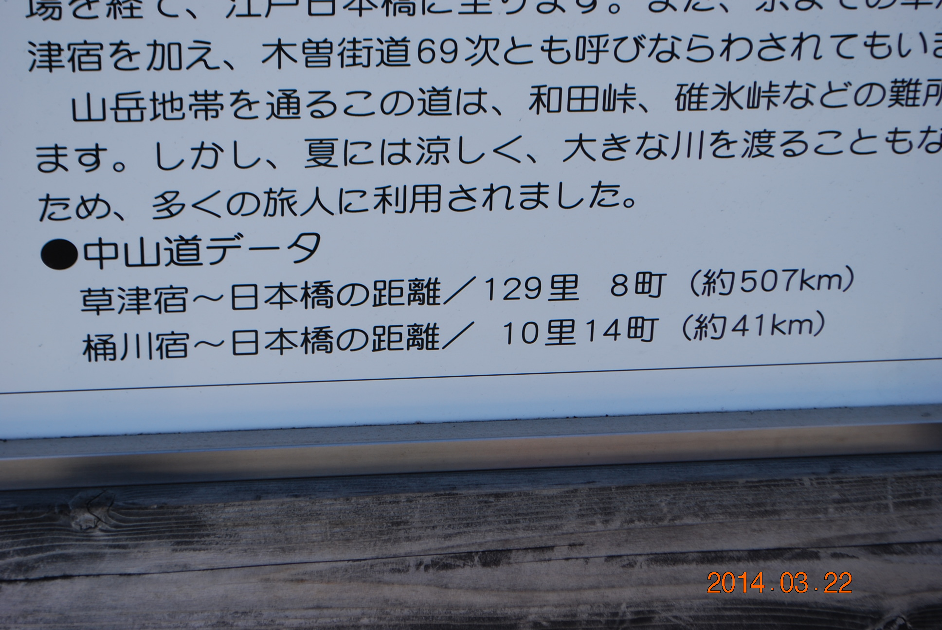 2014_0322_100731-DSC_2577.jpg