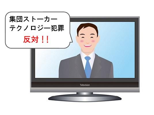 20140525_メッセージ2_2