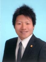 第一東京弁護士会所属 弁護士 菊地正志