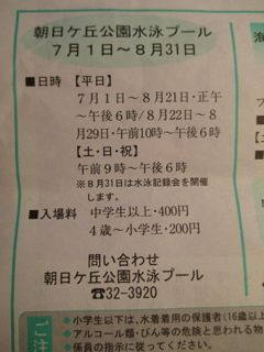 20140803155447fa9.jpg