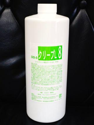 DSC06856.jpg