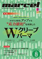 cover_20140630081417e10.jpg