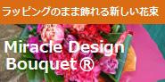 Miracle Design Bouquet
