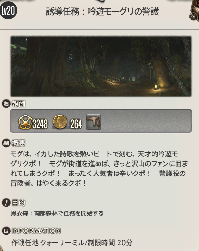 2014020701.png