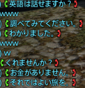2014021403.png