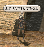 2014030402.png