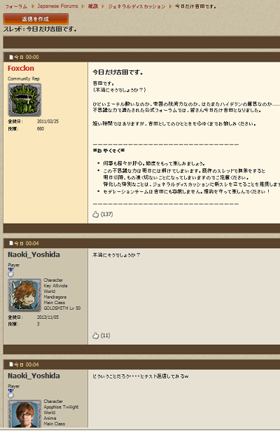 2014040101.png