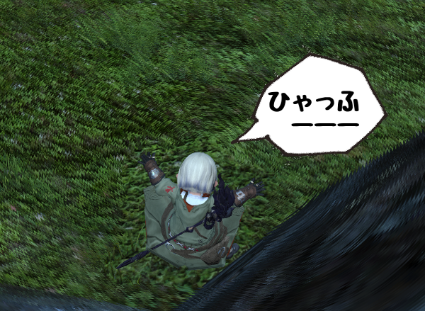 2014072616.png