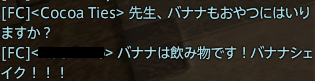 2014081001.png