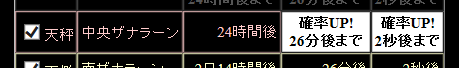 2014081009.png