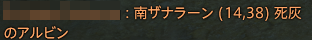 2014082105.png
