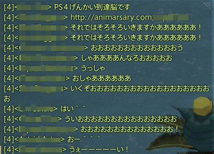 2014090109.png