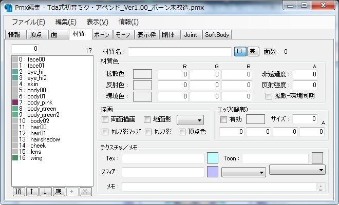 4_20140608015203335.jpg