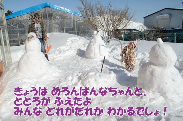 20140310-DSC_3853.jpg