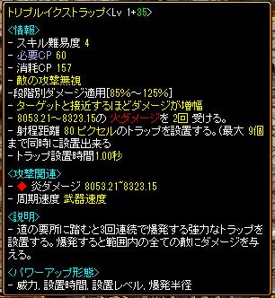 140327wana4.png