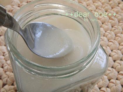 手作り塩麹140303_5