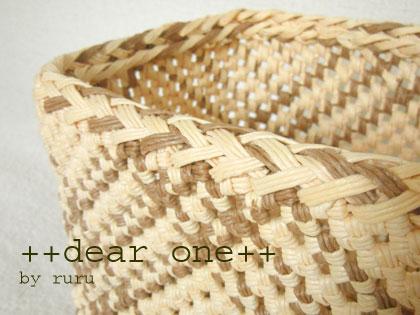 石畳編みカゴ140408_3
