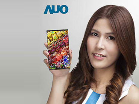 AUO_513ppi_AMOLED_Display_image.png