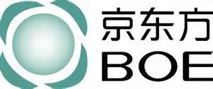 BOE_logo_image.jpg