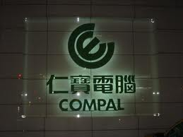 compal_electronics_logo_visual_image.jpg