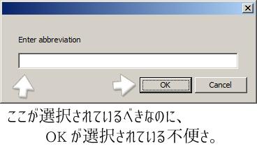 BracketsAbbreviationWindow01.png