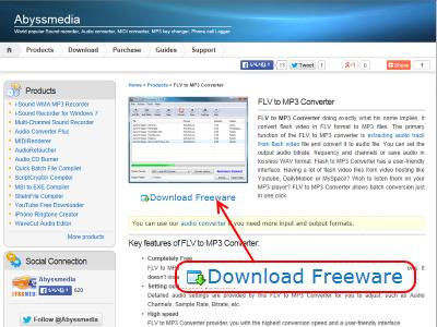 FLV to MP3 Converter ダウンロードページ